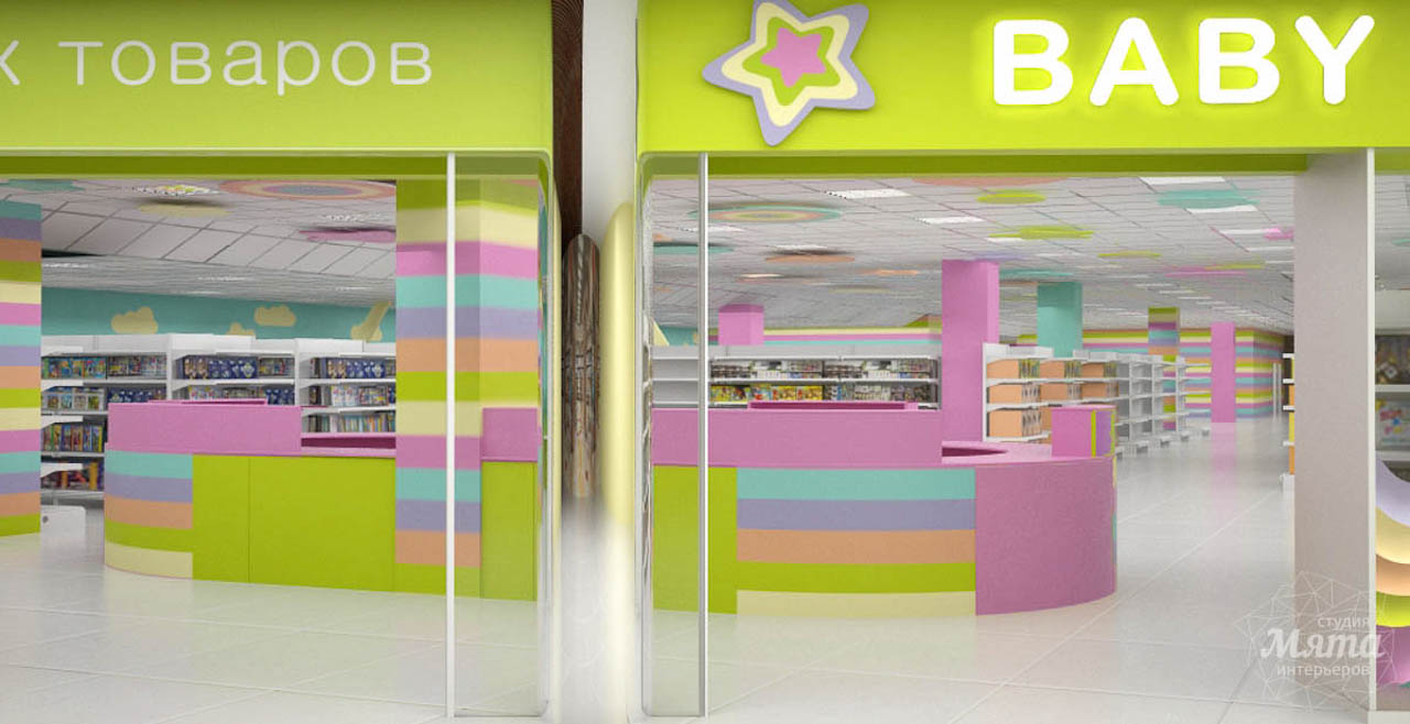 Дизайн интерьера и ремонт детского гипермаркета по ул. Щербакова 4 img1880465825