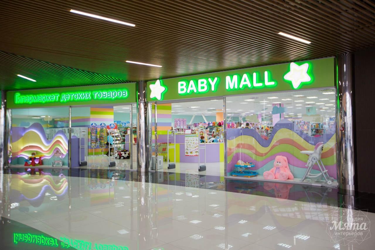 Дизайн интерьера и ремонт детского гипермаркета по ул. Щербакова 4 1