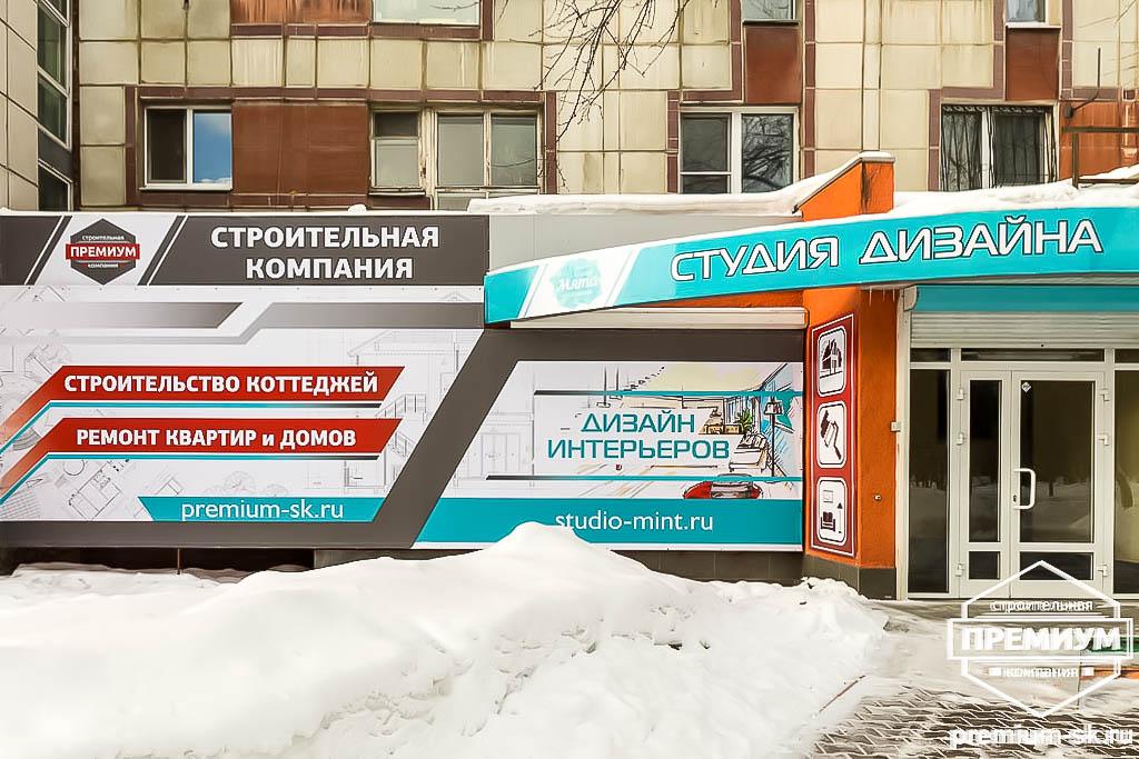 Дизайн интерьера и ремонт офиса по ул. Шаумяна 93 41