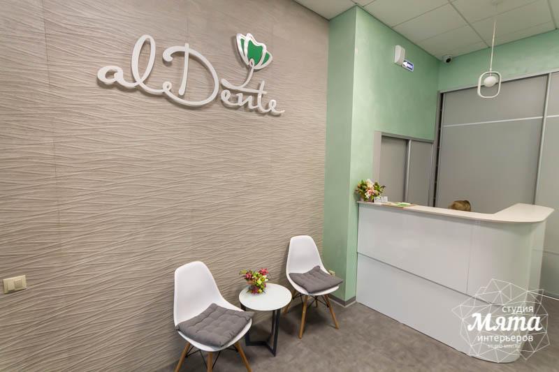 Дизайн интерьера и ремонт стоматологической клиники в ЖК Лига Чемпионов 1